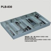 -Tray Baskets Model: PLB-830