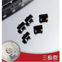 Wholesale Chip Diodes and Chip Transistors Series from china suppliers