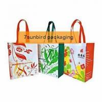 Wholesale Non-woven Shopping Bag(SM01016) from china suppliers