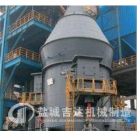 Buy cheap SM vertical mill from wholesalers