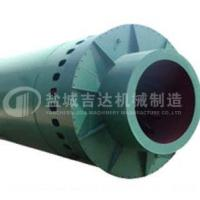 Buy cheap JDH double cylindrical dryer from wholesalers