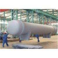 Wholesale Floating Head Type Heat Exchanger from china suppliers