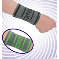 Wholesale MP11035 wrist suppot from china suppliers
