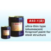 Wholesale A60-1 modified-amido intumescent finishing fireproof paint from china suppliers
