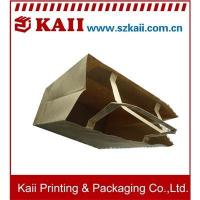 Wholesale Paper Bag (20) Kraft Paper Bag from china suppliers