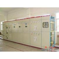 Wholesale 1000GF1 500 / 600 Rpm Steam HFO POWER PLATN with 3 Phase Alternator from china suppliers