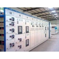 Wholesale 1250GF3 400V 3300V 10500V HFO POWER PLATN with Low Emissions from china suppliers