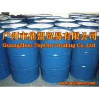 Wholesale :Penetrating agent \TM:Pro201262116135 from china suppliers