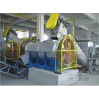 Wholesale Refining Equipments  ZGZ COARSE GRINDING MACHINE from china suppliers