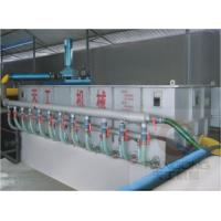 Buy cheap GXTM series of non-pressure slurry into high-flotation machine in addition to ink from wholesalers