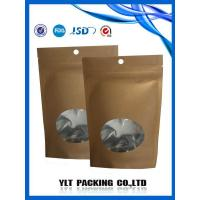 Wholesale Ziplock stand up kraft paper bag wholesale from china suppliers