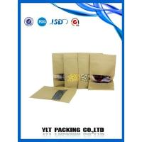 Wholesale Hot sale craft paper zipper bag from china suppliers