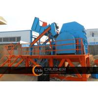 Buy cheap Large Metal Crusher from wholesalers