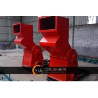 Buy cheap Small Metal Crusher from wholesalers