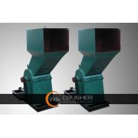 Buy cheap Metal Crusher PSJ-600/800/1000 from wholesalers