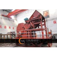 Buy cheap Metal Crusher PSJ-1600/1800/2000 from wholesalers