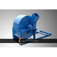 Wholesale Disc Wood Chipper from china suppliers