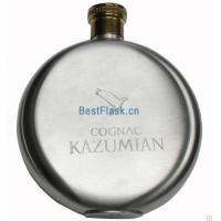 China China Round Hip Flask Suppliers on sale