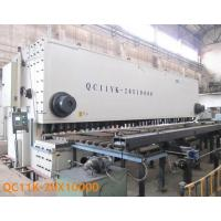 Wholesale QC11K-20X10000 CNC Hydraulic Guillotine Shearing Machine from china suppliers