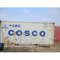 Wholesale 20ft and 40ft Secondary Container for sale from china suppliers