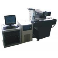 Wholesale DR-QD07 7 needles and high-speed marking machine from china suppliers