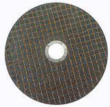 Wholesale Cutting Disc 1mm from china suppliers