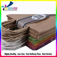 Wholesale Kraft Paper Shopping Bag from china suppliers