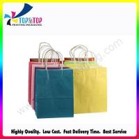 Wholesale Colorful Kraft Paper Bag from china suppliers