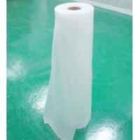 Wholesale anti-yellowing EVA film from china suppliers