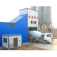Wholesale HLS90 Concrete Mixing Station from china suppliers