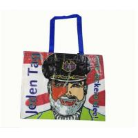 Buy cheap PP Woven Bag with Lamination from wholesalers