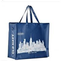 Wholesale Non Woven Laminated Bag with Zipper from china suppliers
