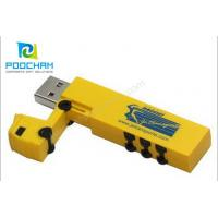 Buy cheap Creative Gifts English plastic truck shaped USB Disk from wholesalers