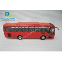 Buy cheap Simulation Model 1:50 red scale model bus from wholesalers