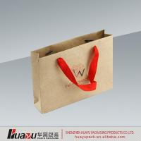 Wholesale Printed shopping paper bag with logo print for gift from china suppliers