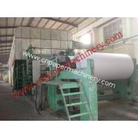 Wholesale Newspaper Making Line 2100 from china suppliers