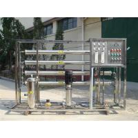 Wholesale Reverse osmosis water treament from china suppliers