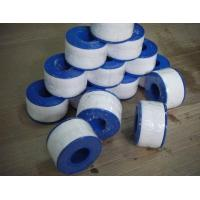 Wholesale PTFE Thread Seal Tape from china suppliers