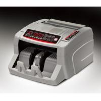 Wholesale MoneyCounter PB-7500 from china suppliers