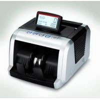 Wholesale MoneyCounter PB-2550 from china suppliers