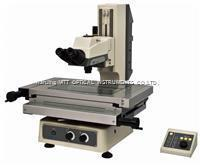 Wholesale SQ600 Measuring Microscope from china suppliers