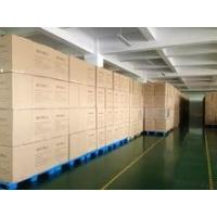 Buy cheap factory picture finished paper goods and packed in container from wholesalers