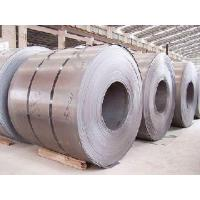 Wholesale Steel Coil gi colour coated sheet 1000mm GI from china suppliers