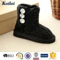 Buy cheap Baby Shoes Cashmere Child Shoes from wholesalers