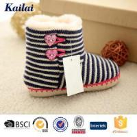 Wholesale Baby Shoes Cashmere Pom Pom Child Shoes from china suppliers