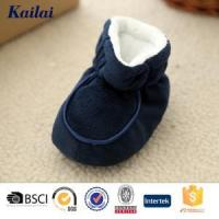 Buy cheap Baby Shoes Suede Fabric Kids Shoe from wholesalers