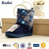 Buy cheap Baby Shoes Suede Fabric Child Shoe from wholesalers