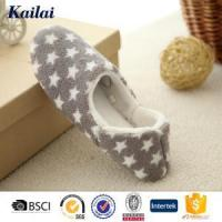 Buy cheap Dance Shoes Grey Coral Fleece Dance Shoes from wholesalers