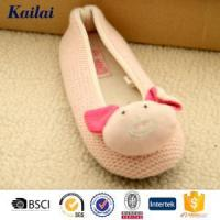 Buy cheap Dance Shoes Pink Cartoon Dance Shoes from wholesalers