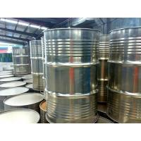 Buy cheap Specialty Chemicals 3,5-Dimethylpiperidine from wholesalers